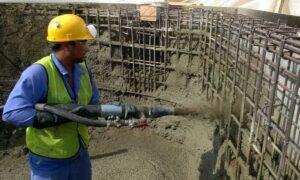 Усиление железобетонных конструкций