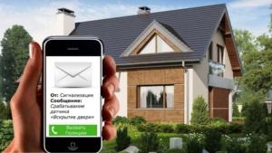 Read more about the article Охранные системы для дома, квартиры – какую выбрать