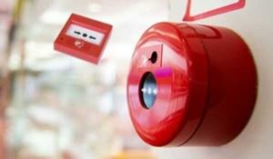 Проекктирование и монтаж пожарной сигнализации в Москве и МО